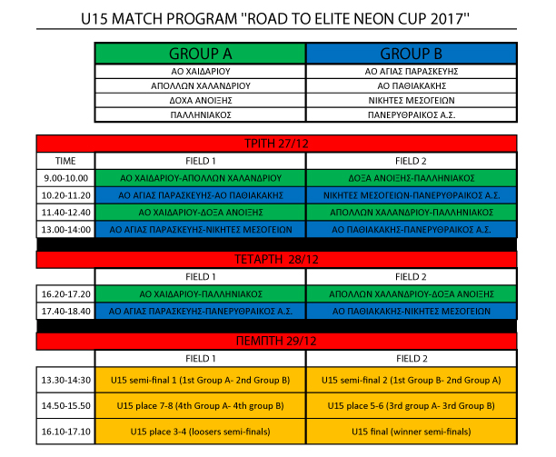 15-final-program-road-to-elite-neon-cup-2017